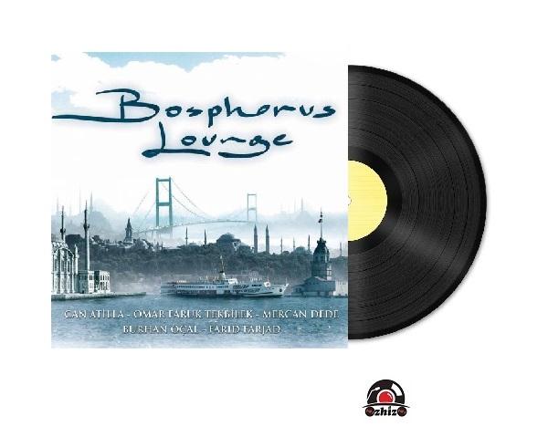 Satilik Plak Bosphorus Lounge Plak Kapak