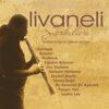 Satılık Plak Göksun Çavdar Livaneli Şarkıları Plak Ön
