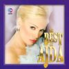 Satılık Plak The Best Of Ajda Pekkan Plak Ön